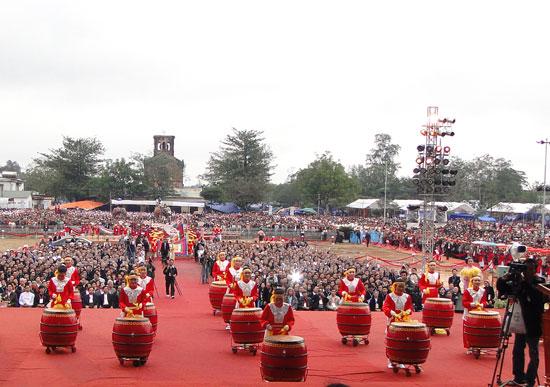 Đại hội la vang 555